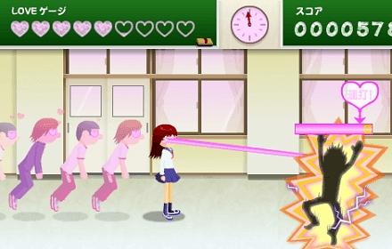 Spelletje flirten op school